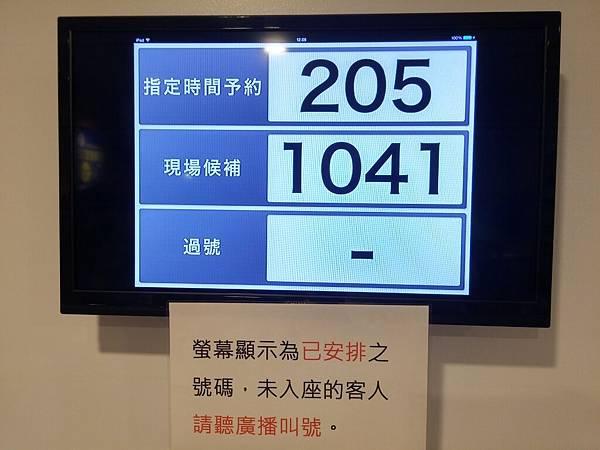 20151004_120521_HDR.jpg