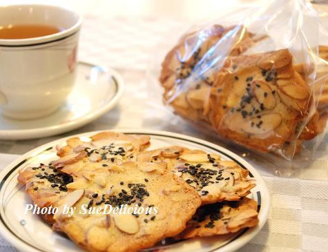 芝麻杏仁脆片 (Almond Crisps with Sesame)
