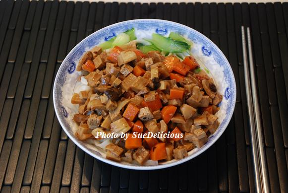 Vegetables with Bean Sauce