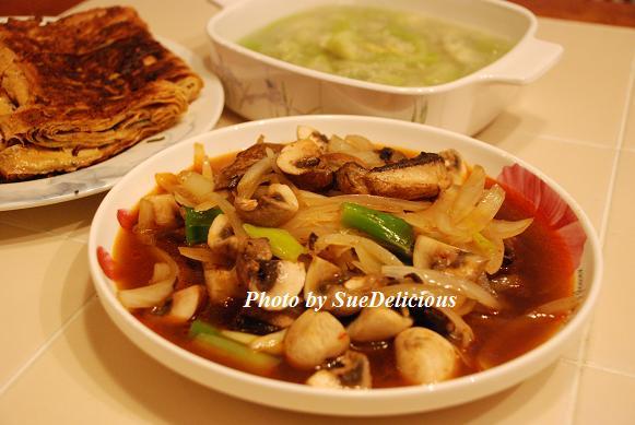 Stir-fry Mushrooms