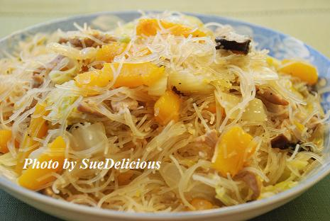 金瓜炒米粉 (Fried Rice Noodle)