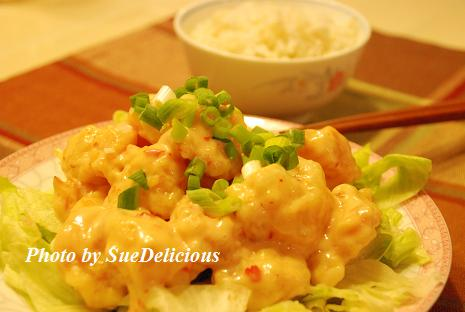 棒棒蝦(Bang Bang Shrimp)