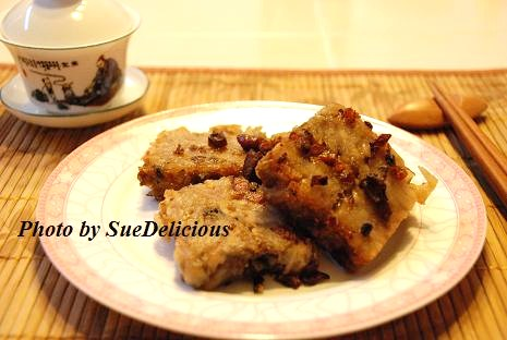 芋頭糕 (Taro Cake)
