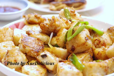 XO醬炒蘿蔔糕 (Stir-fry Turnip Cake with XO sauce)