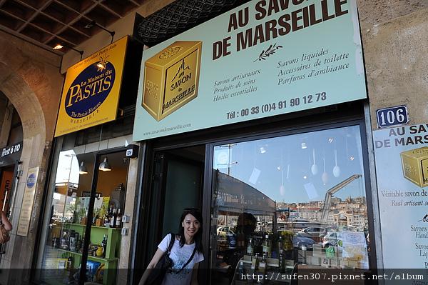 馬賽港 馬賽皂店