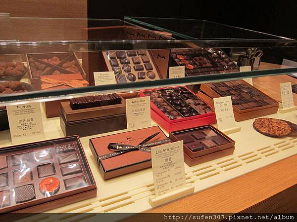 LA MASION DU CHOCOLATE