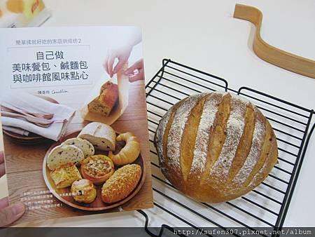 1-7酸奶鄉村麵包.JPG