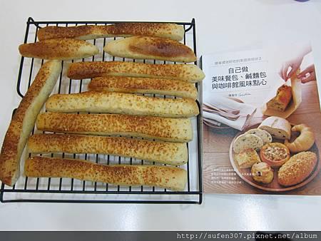 2-8香草起司麵包棒.JPG
