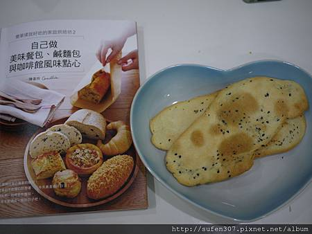 雙味薄片脆餅