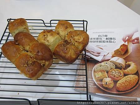 蜜糖核桃麵包圈