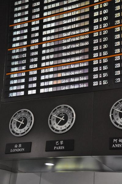 2009/10/28 @ 桃園機場二航廈