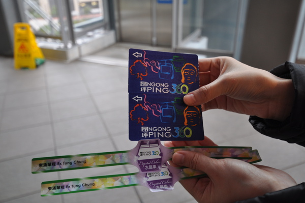東涌-纜車票
