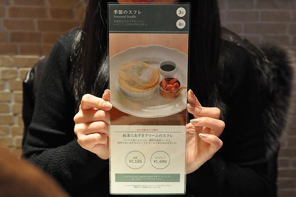 9/12 新丸之內大樓 Afternoon Tea
