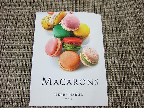 4/13 PH Macaron DM