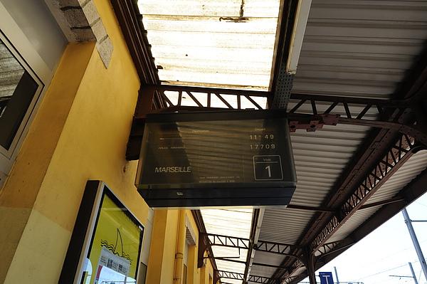 亞維儂車站