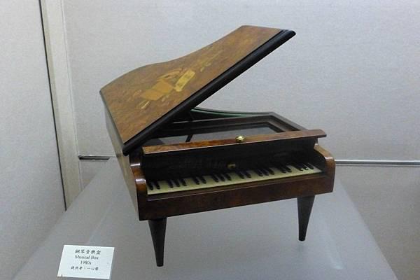 P1260732