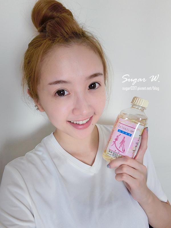 純米清酒化妝水