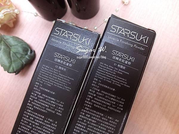 STARSUKI_扭轉奇肌蜜粉_控油_定妝_零油光_美肌_打亮 (2).jpg