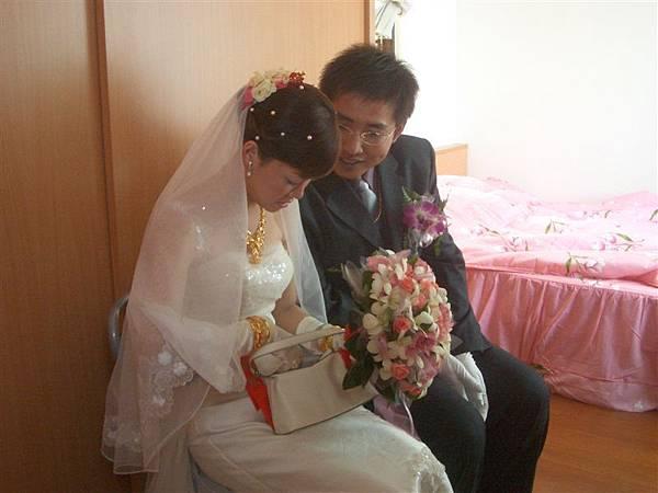 新娘在找紅包