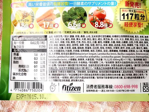 P1030550_副本.jpg