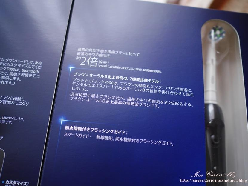 P1470721.JPG