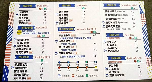 醋頭家1(3).jpg