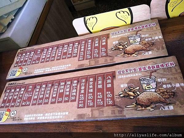 20170628 炸雞洋行 榮譽店_170628_0022.jpg
