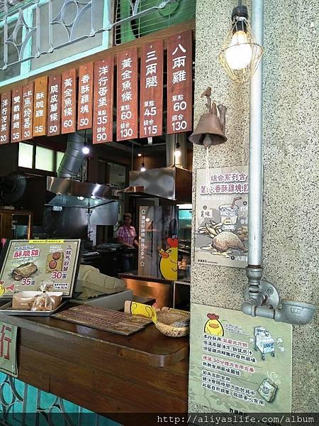 20170628 炸雞洋行 榮譽店_170628_0054.jpg