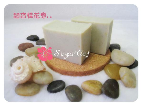 桂花綠石泥皂