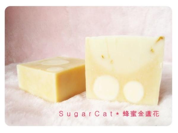 蜂蜜金盞花皂 (代製 - Lyrico)