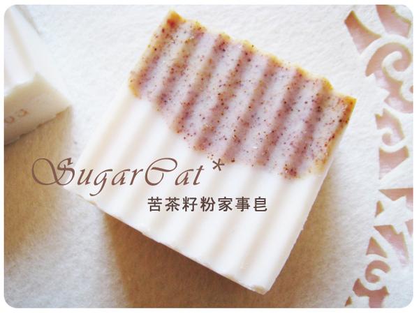 苦茶籽粉家事皂(代製)  - blcat