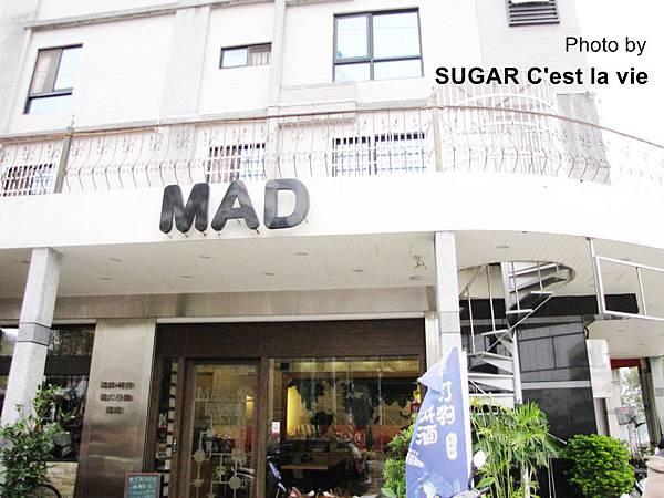 食記.高雄楠梓 | MADcafé & restaurant
