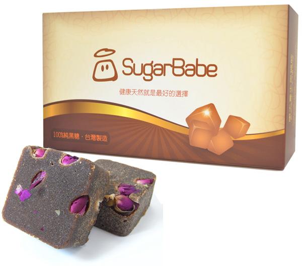 sugarbabe黑糖盒裝
