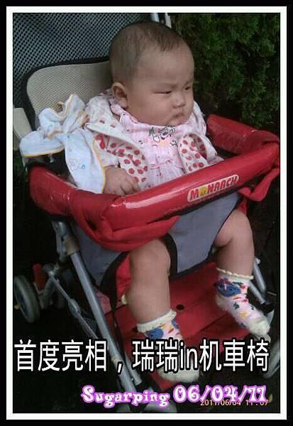 [6M4D]IN機車椅.jpg