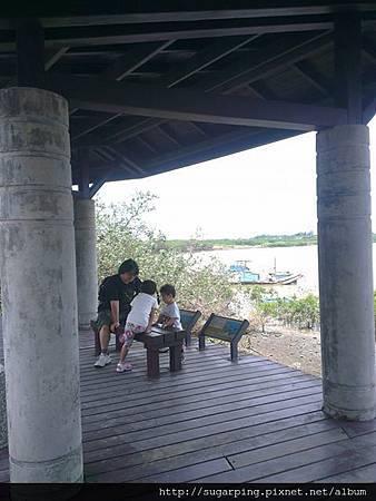 水筆仔公園