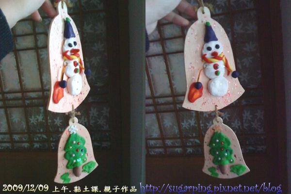 黏土課親子作品_聖誕雪人與樹