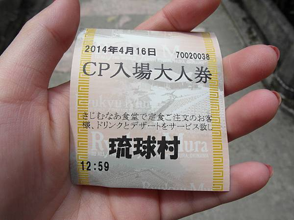 SAM_9925.JPG