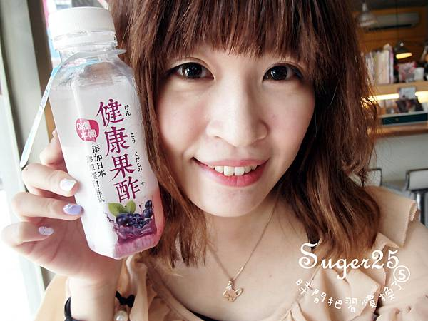 [保養飲品]//波蜜//健康果酢-膠原蛋白新品,添加膠原蛋白的藍莓果醋,想要Q彈水嫩,絕不能錯過這一味!!