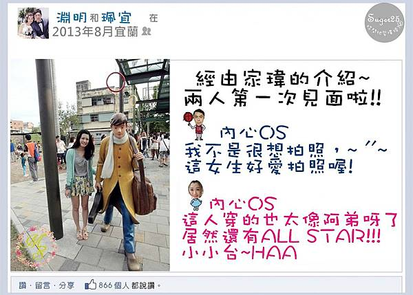 PhotoCap_09.jpg