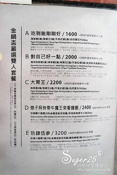 桃園金鍋盃 9.jpg