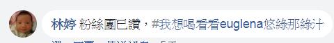 臉書2.PNG