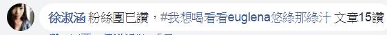 臉書3.PNG