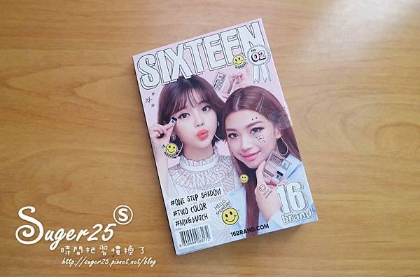韓國16Brand迷你雜誌眼影1.jpg