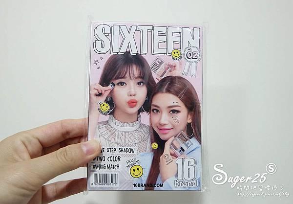 韓國16Brand迷你雜誌眼影2.jpg