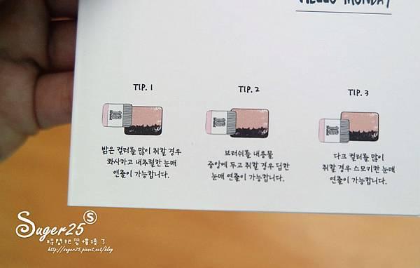 韓國16Brand迷你雜誌眼影4.jpg