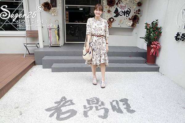 東區老鼎旺麻辣火鍋42.jpg