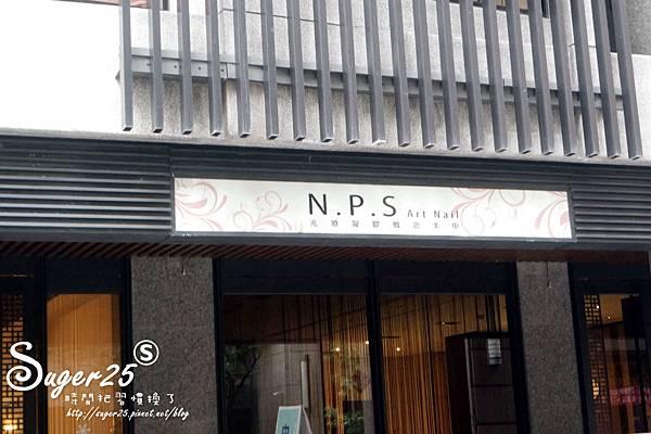 nps美甲7.jpg
