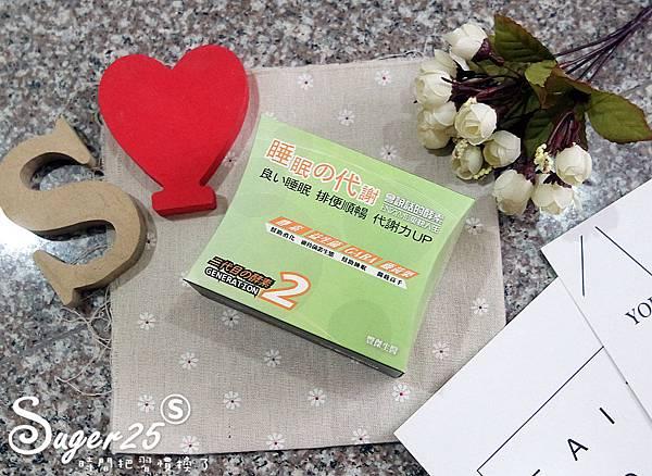 豐傑生醫餐前綠蔬包睡眠代謝錠11.jpg