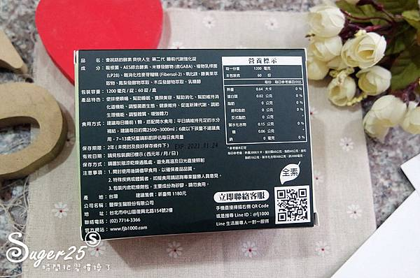 豐傑生醫餐前綠蔬包睡眠代謝錠13.jpg