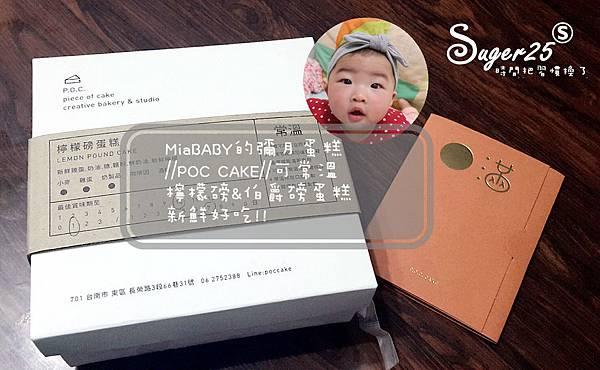 彌月蛋糕20.jpg
